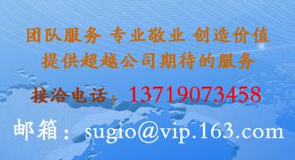 广州公司法律顾问专业团队